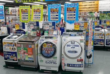 Ceny v Japonsku